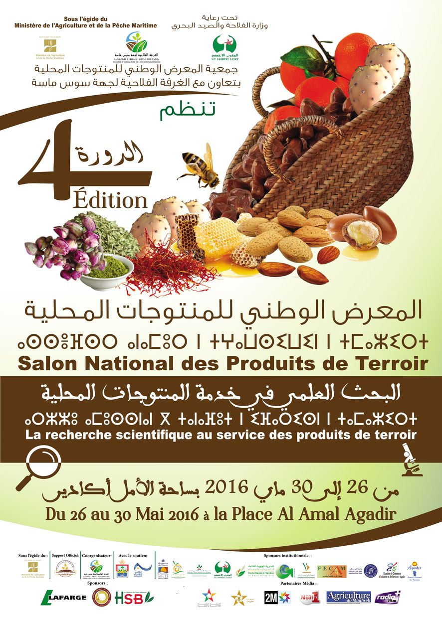 Salon Du Terroir Agadir 4ème Salon National De Produits Du Terroir Du 26 Au 30