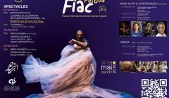 مهرجان أكادير الدولي للفنون والثقافات
