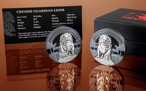 Medium Of Chinese Guardian Lions