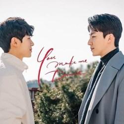 酷新聞:韓國最新同志劇《你讓我舞動》釋出預告 網友期待!