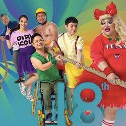 LGBT社群:同志諮詢熱線 18屆感恩晚會
