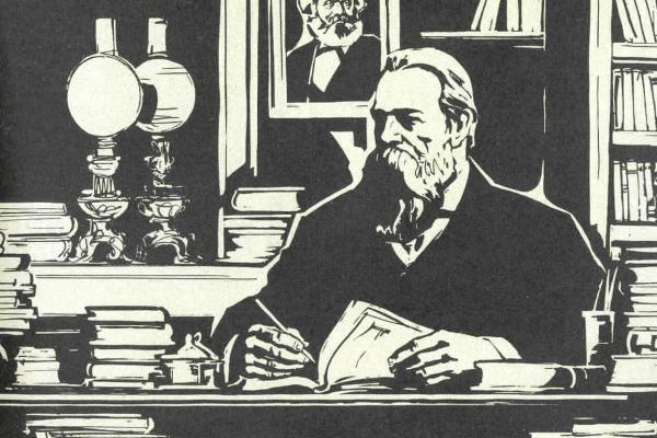 Φ. Ενγκελς : Η εξέλιξη του σοσιαλισμού από την ουτοπία στην επιστήμη
