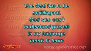 The Vedic God