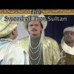 Sword of Tipu Sultan