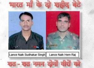Murder of our jawans – An Appeal to Government and Jawans