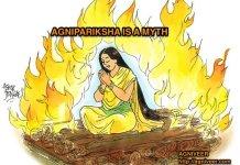 Sita Agni Pariksha - Agniveer