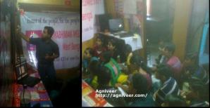 Agniveer's Rural Development Project Takes off in West Bengal