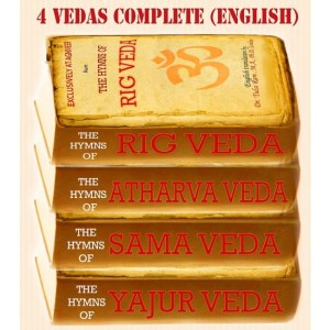 Vedas in English ebook- downloadable
