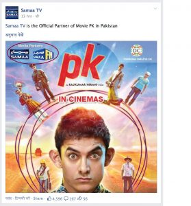 Samaa pk exposed