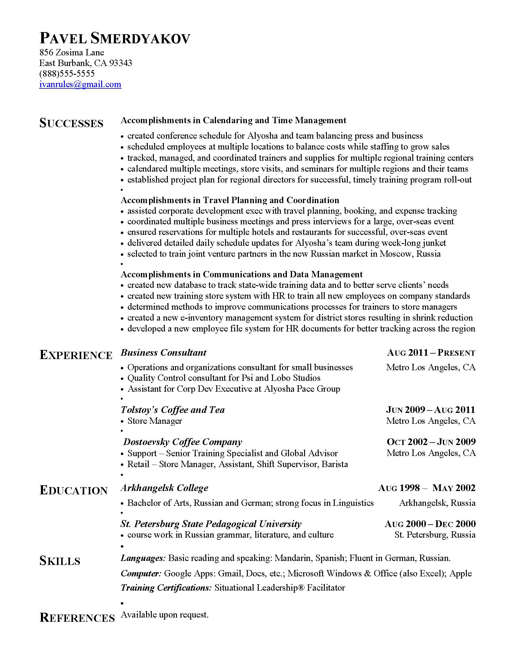 business major resume examples entry level business administration resume sample livecareer resume examples resume smerdyakov page