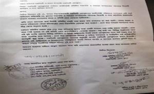 নরসিংদী প্রেসক্লাবের সভাপতি-সম্পাদকের বিরুদ্ধে দুর্নীতির অভিযোগ