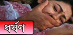 FB_IMG_1503399682760-900x500