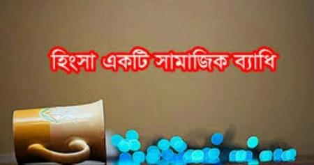 FB_IMG_1503975608113-900x500