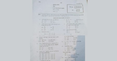 ssc-mathe-ques-02