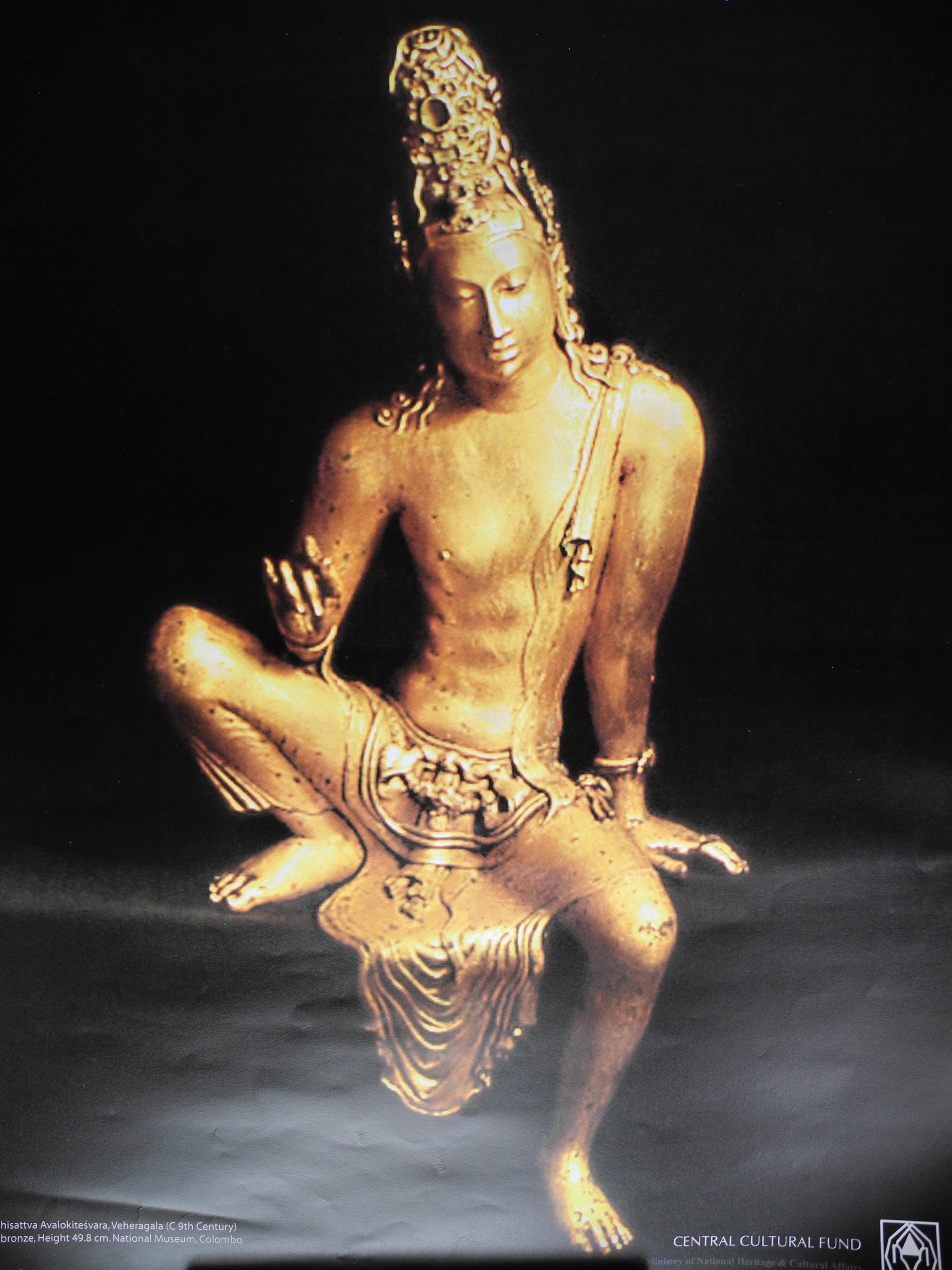 Beautiful 3d Wallpaper Bodhisattva Avalokitesvara Ahaina