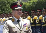 Sisi accidental leader