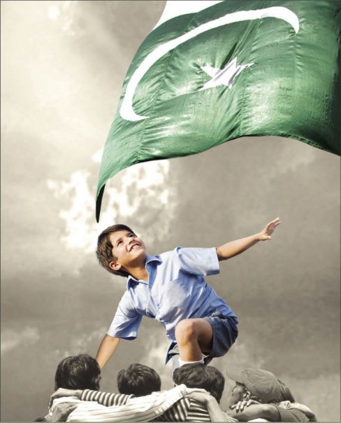 vision-pakistan