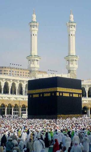 Apps For Iphone X Wallpaper Makka Masjid Wallpaper Free Download Makka Masjid Ph