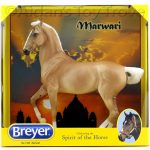 Breyer 1495 Marwari