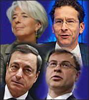 Ζητείται ρόλος ΔΝΤ στη... σκηνή της Ουάσιγκτον