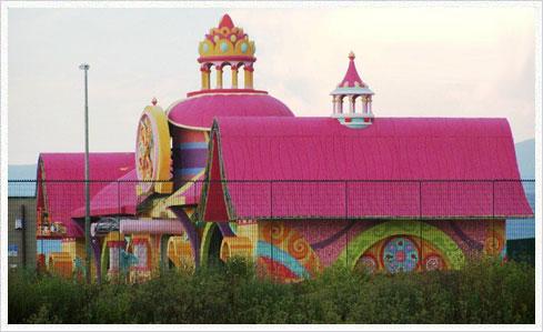 Magicland 09 Rainbow MagicLand   Neue Fotos von der Baustelle des Freizeitparks