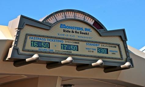 Tokyo Disneyland Monsters Inc Darkride Disney Wartezeiten – Ein Fall für sich