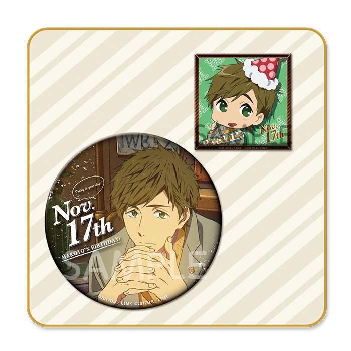 Aitai☆Kuji - Free! Timeless Medley Precious Birthday Makoto Can