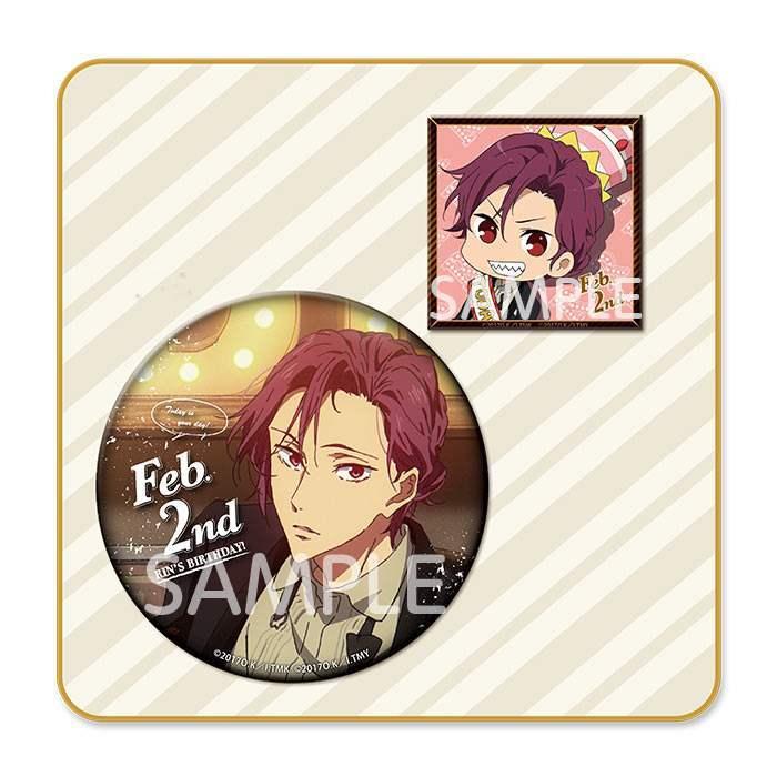 Aitai☆Kuji - Free! Timeless Medley Precious Birthday Rin Can Badge Set