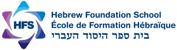 This image has an empty alt attribute; its file name is Hebrew-Foundation.jpg
