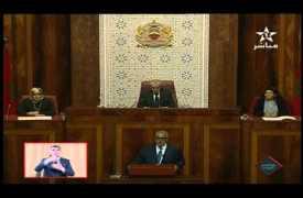 بنكيران يقمع لشكر داخل قبة البرلمان