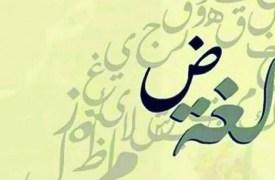 arabia_d-jpg.jpg