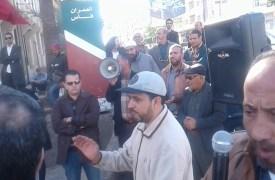 احتجاج ساكنة  جماعة اولاد الطيب بفاس أمام الولاية ضد تفويت مشروع سكني للعمران على حساب الساكنة