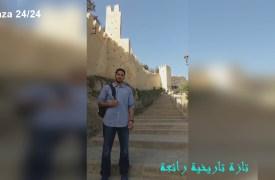 تازة: أبو هاشم  الإيماراتي يتحدث عن سور باب الجمعة
