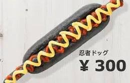 Ninja Hot Dog
