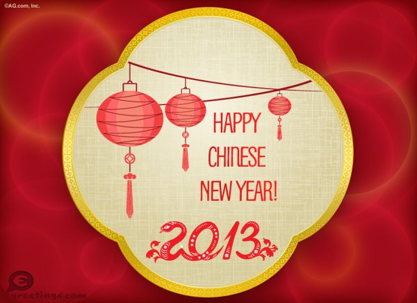 Happy Year of the Snake. 1100 x 800.Happy Chinese New Year Greeting Words