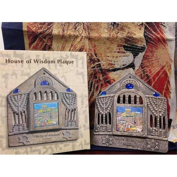 Shop Holy Land Gifts Plaque-House Of Wisdom Replica With Colored