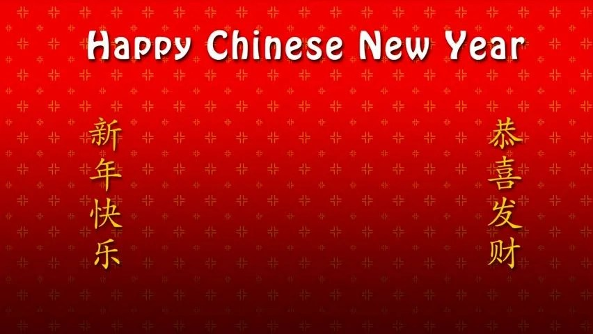 Happy Chinese New Year 2018 Stock Footage Video (100 Royalty-free