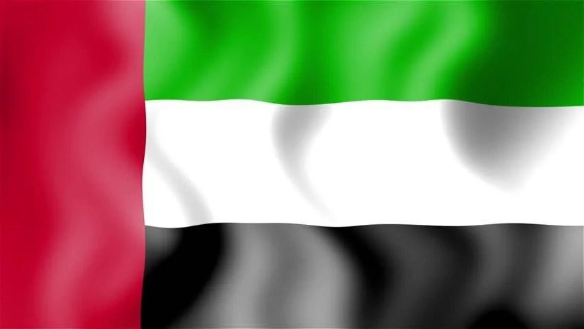 Animated 3d Wallpaper Gifs Looping Uae Flag Of Dubai Abu Dhabi And The United Arab Emirates