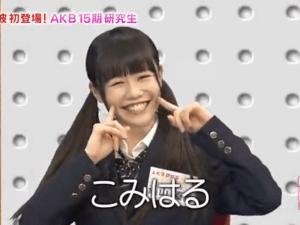 《有吉AKB 》 『 こじはる !いやいや こみはる!!込山榛香』15期研究生