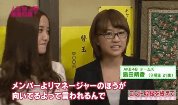 ☆ AKB48 SHOW! #16 - FC2動画_3