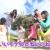 ★AKB48ネ申テレビSeason14 - FC2動画_3_2