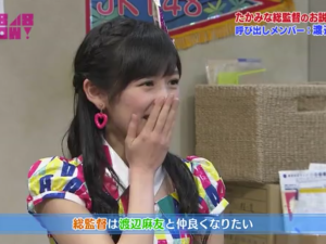 ☆ AKB48 SHOW! #21_3_05