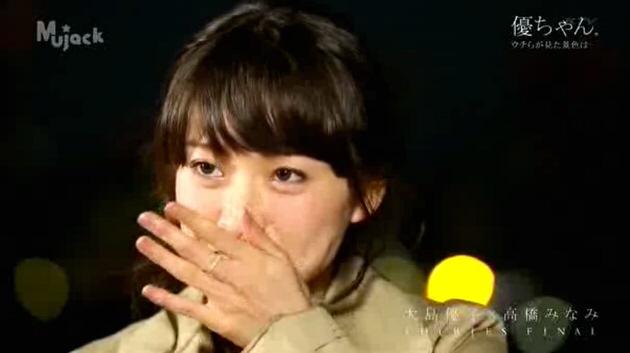 MUJACK SP 『AKB48卒業記念SP 大島優子×高橋みなみ』_034