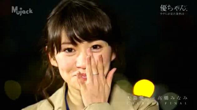 MUJACK SP 『AKB48卒業記念SP 大島優子×高橋みなみ』_033
