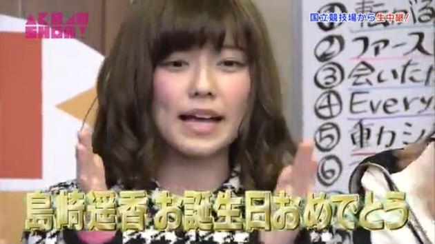 AKB48-SHOW!---23_paruru_04