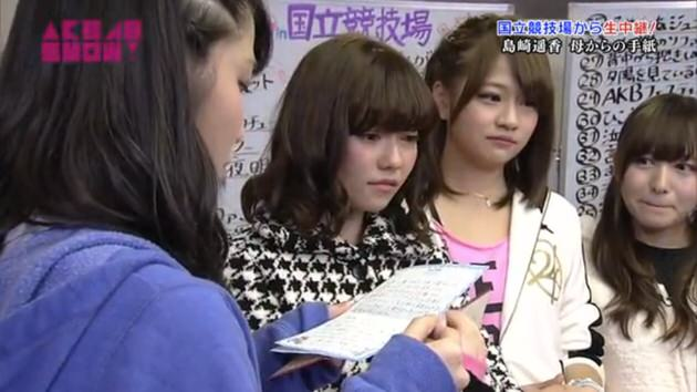 AKB48-SHOW!---23_paruru_12