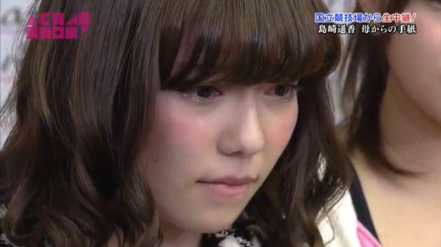 AKB48-SHOW!---23_paruru_13