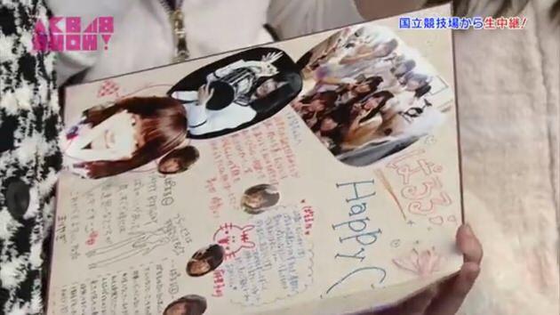 AKB48-SHOW!---23_paruru_16