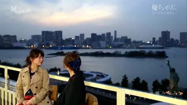 MUJACK SP 『AKB48卒業記念SP 大島優子×高橋みなみ』_027