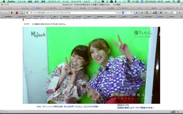 MUJACK SP 『AKB48卒業記念SP 大島優子×高橋みなみ』_017